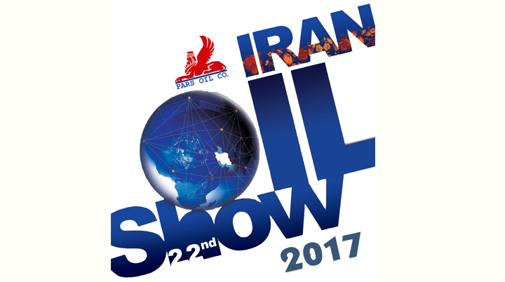 International Iran – Oil & Gas, Refinery & Petrochemical Exhibition