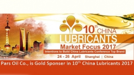 China Lubricants Conference