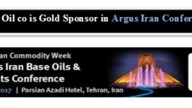 Argus Iran Base Oil